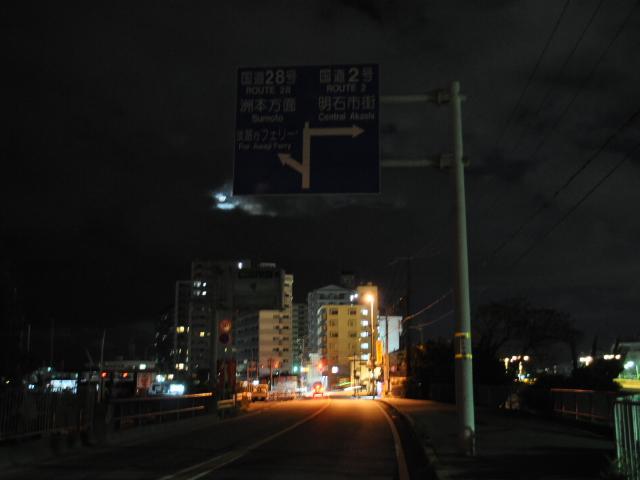 道路:国道28号線 不通区間