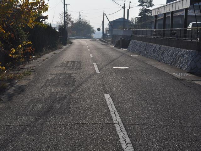 道路:今日の40高中標識