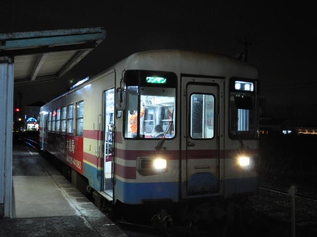 鉄道@三木鉄道なう