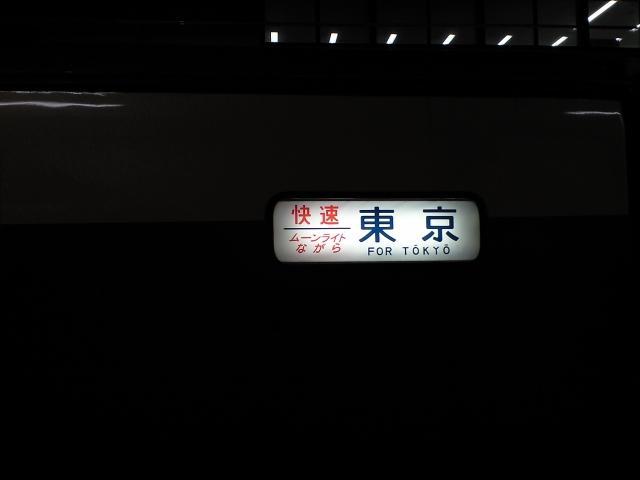 コミケ@いざ出陣