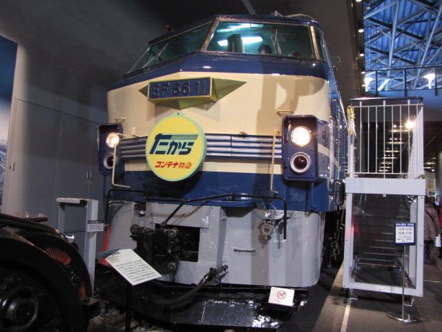 鉄道@鉄道博物館ったー