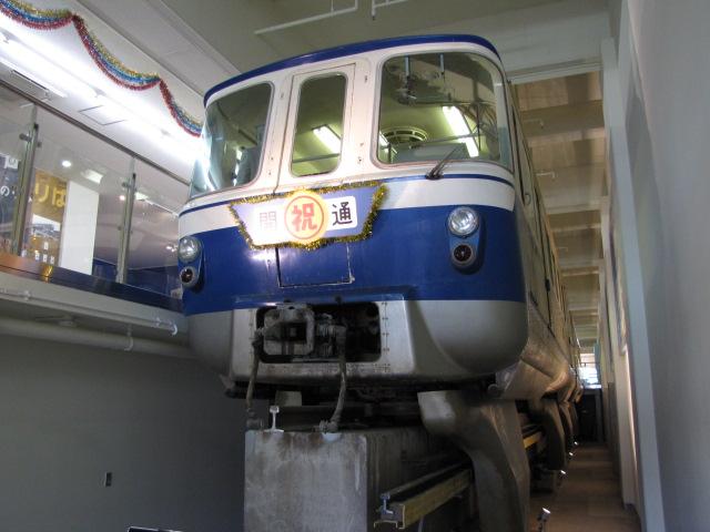 姫路モノレールと廃線と新しい大阪駅 (編集中)