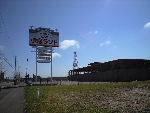 廃墟@岩見沢健康ランド解体の情報はホントでした