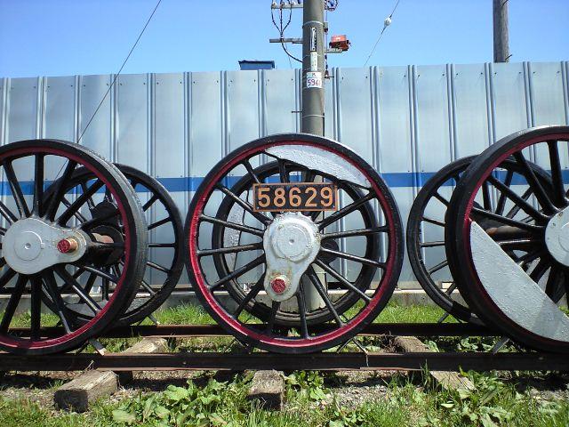 鉄道@今日の動輪