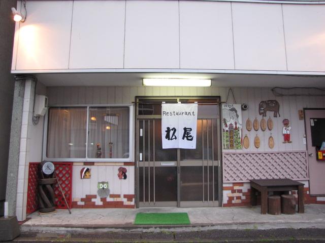 グルメ@羽幌のレストラン松尾のナンピザ