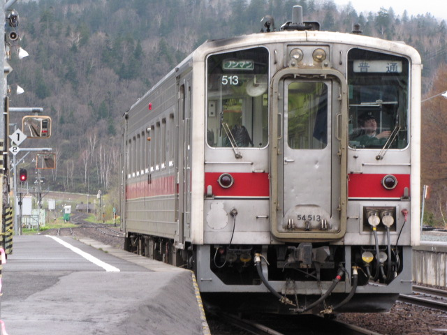 鉄道@今日の始着列車