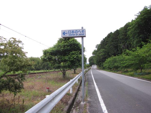 ネタ@未成B級観光スポット