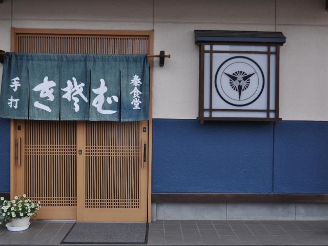 グルメ@本日の蕎麦紀行 秦食堂 陸別駅前店
