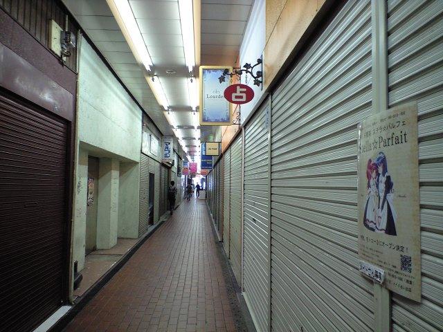 メイド@未成メイド喫茶を歩く 元町(神戸) ステラ☆パルフェ