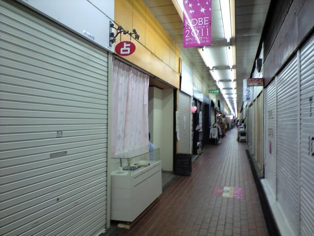 メイド@神戸に新しくオープンするメイド喫茶「ステラ☆パルフェ」のプレオープンに行ってきた