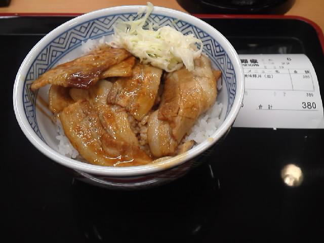 グルメ@吉野家の新メニュー 十勝仕立て豚丼を食べてみた