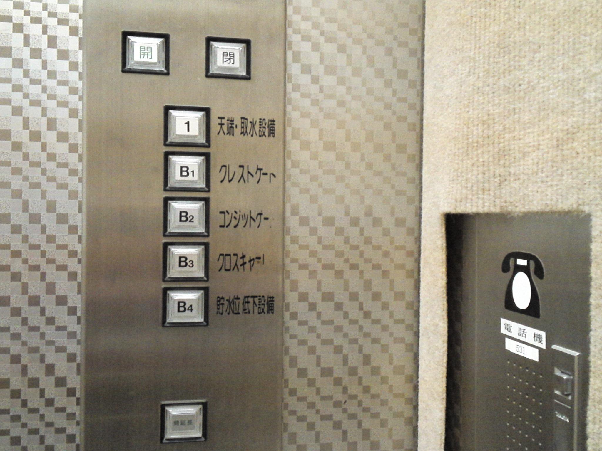 ダムエレベーター