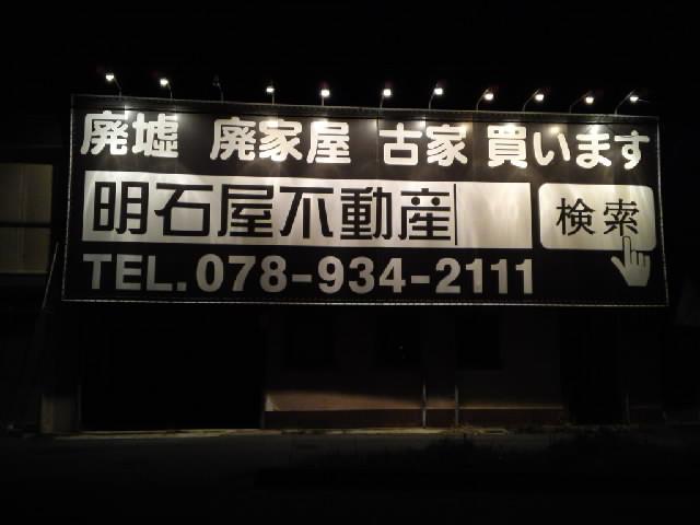 「アナタ、廃墟売る?ワタシ、高く買うわ」という、関西ローカルのハナテンのCMネタに勤しんでみたりとか
