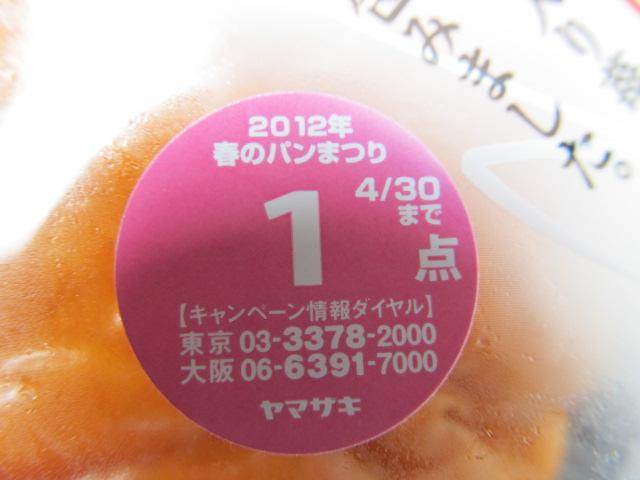 日本最大の反米集会なう http://htn.to/N4ydQc