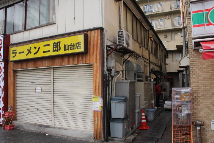 メイド@メイド喫茶跡を歩く2012 なんと1階のテナントがラーメン二郎に!ってメイド喫茶はないんですが