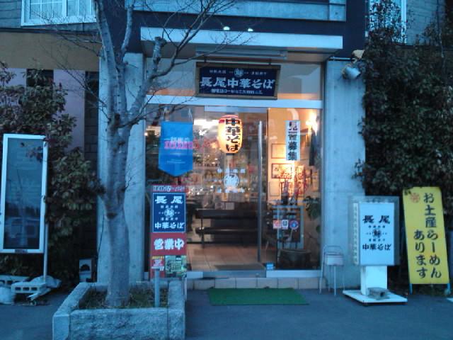 グルメ@今日の #ラーメニング 長尾そば新青森駅前店で煮干とあっさりWスープのあっこくラーメン