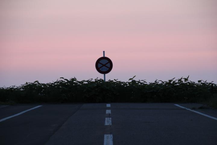 道路@この先、行き泊まり