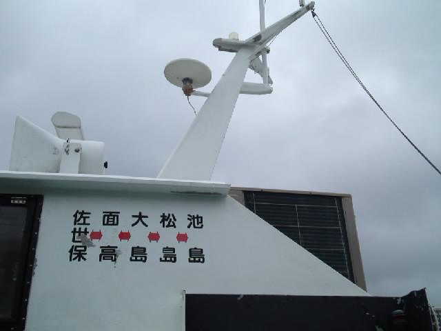 ♪島に行こうランララン 島に行こうランララン♪ #Jheritage長崎産業遺産視察勉強会