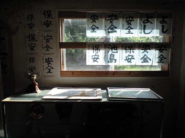#Jheritage長崎産業遺産視察勉強会 池島炭鉱1番方(保安週間)