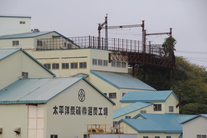 日本唯一の現役の海底炭鉱の現役唯一の選炭工場の工場見学会なう