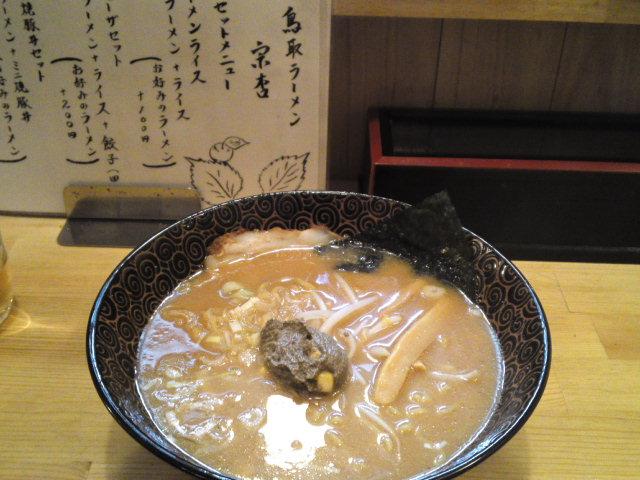 今日の #ラーメニング 元町高架下の宗杏にて期間限定カニ味噌ラーメン ココのスープは全種類ともオススメ!