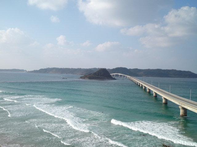 今日の橋梁