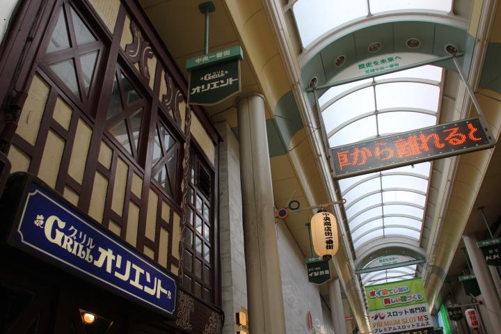 尼崎商店街の洋食屋「グリル」 昭和の雰囲気の色濃いお店でボリューム満点の定食がノスタルジックな気分