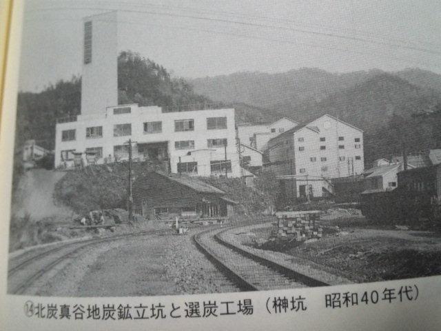 国内に4つあったワインディングタワーは志免炭鉱と羽幌炭鉱を残して、夕張の真谷地炭鉱や三池(?)は解体済み