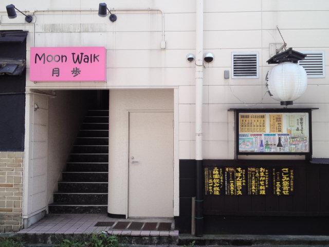 #メイド喫茶跡を歩く 「月歩」(鳥取県鳥取市) 冬コミに向けて絶賛取材中
