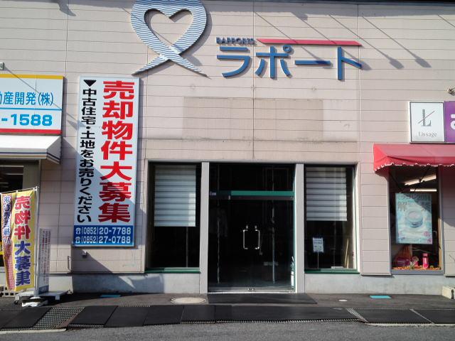 #メイド喫茶跡を歩く 「愛に恋」(島根県松江市)  オレにも書かせろ、という方は気軽にご連絡下さい