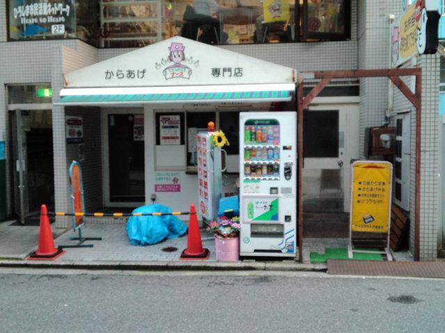 #メイド喫茶跡を歩く 「めいぷりてぃ」(広島県広島市) 広島のメイド喫茶に関しては特に執筆者募集してます