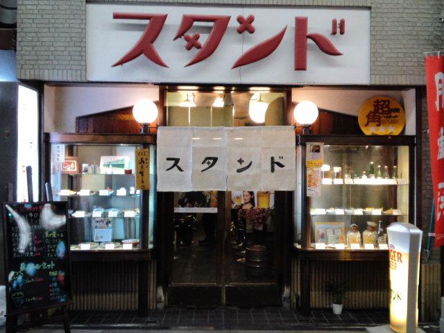京都のお洒落レトロ居酒屋に来てみたのね〜ん