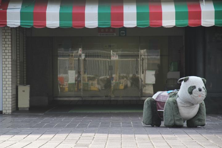 阪神百貨店の屋上遊園地のパンダの乗り物