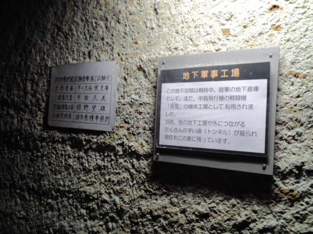 大谷石の資料館に行ってきました
