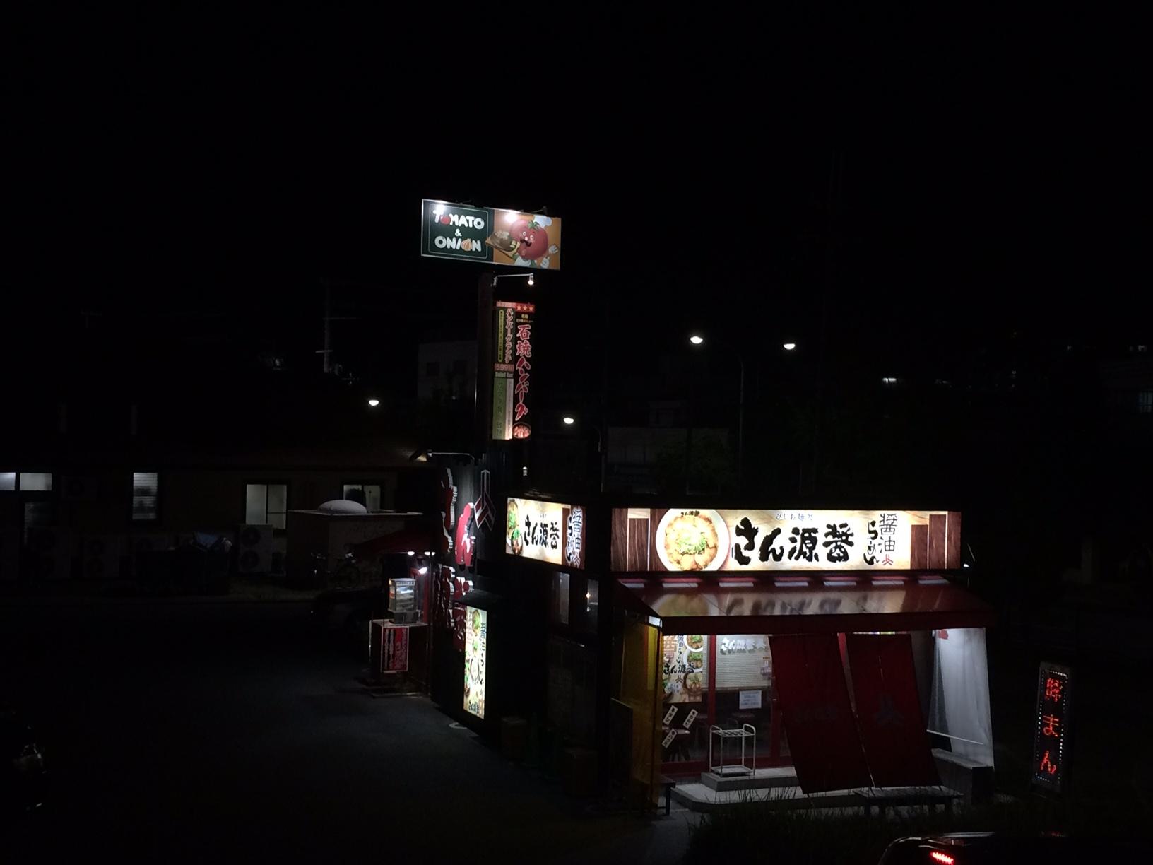 今日の #ラーメニング さん源醤(新長田)の生醤油ラーメン オーソドックスな醤油スープに細麺の組み合わせだと麺とスープが絡まないので口当たりが物足りない感じでネギやモヤシの味が引き立つ