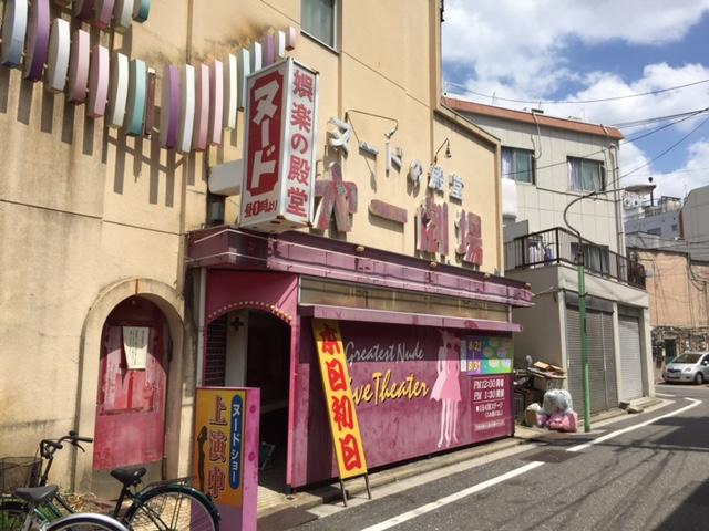 広島第一劇場に行ってきた 20160821 #スト観劇