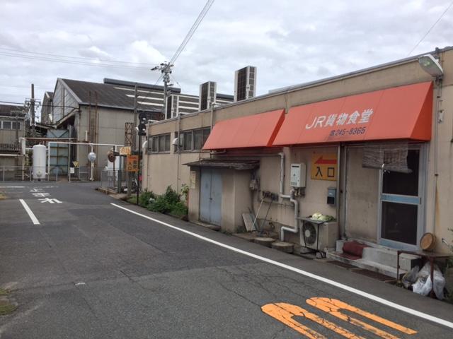グルメ@岡山駅のJR貨物食堂に行ってきた