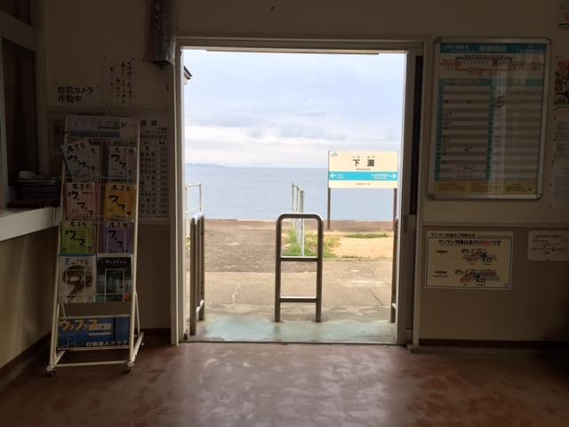 今日の下灘駅