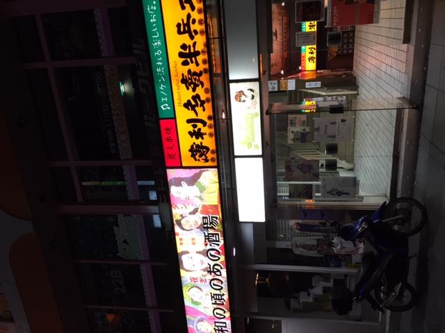 日本最北のメイド喫茶に原付で行ってみたものの、最近はいつ営業してるかハッキリしない状態だとかで見事に肩透かしでした