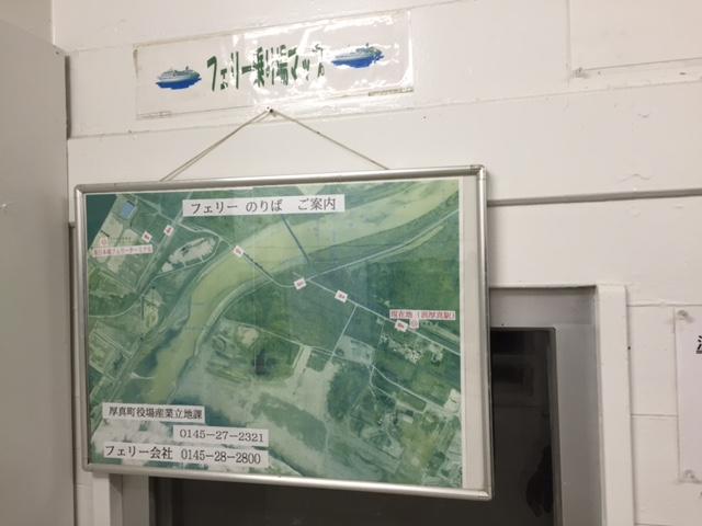 浜厚真駅から苫小牧東港まで歩くのは危険と聞いてたけど、駅に案内図あるくらいだから、きっとみな歩いてるんじゃないかな?(グルグル眼】