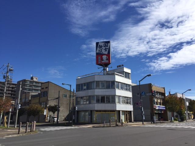 #メイド喫茶跡を歩く かつて日本最北だったメイド喫茶の跡地はリフォーム業者の事務所になったようです