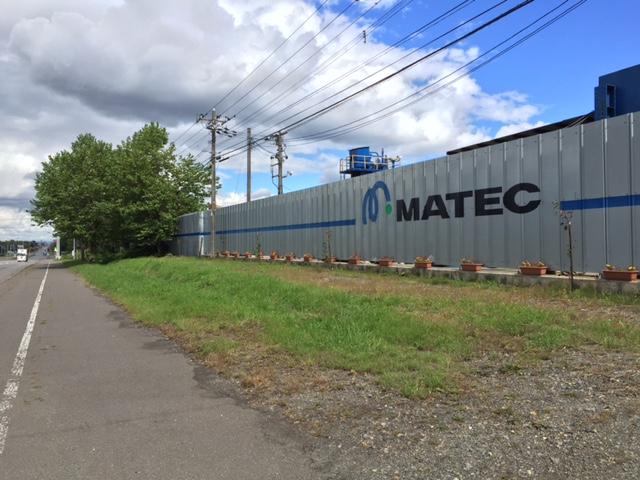 今日の羽幌炭鉱鉄道8600形蒸気機関車 展示跡は植樹になるのか