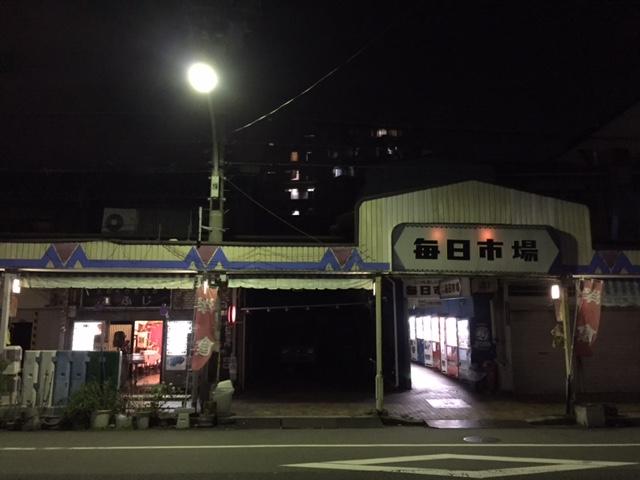 先ほど、木造アーケードとして紹介したのは宇治川商店街ではなく隣接した「毎日市場」でした