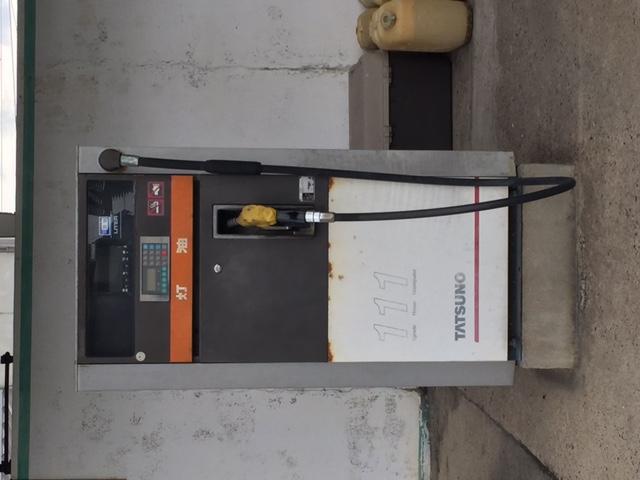 給油機にもちゃんとブランド名があるんだな