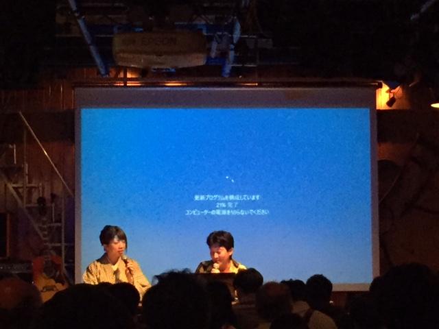 #大阪廃道ナイト #ロフトプラスワンウエスト イベント中に突如として始まったWindows更新をアドリブトークでつなぐお二人