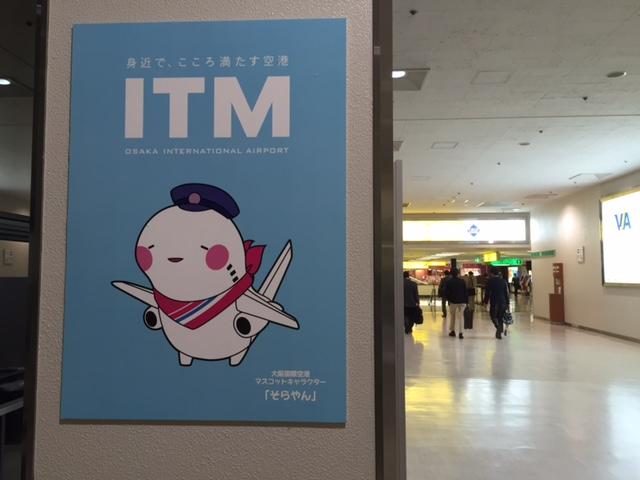 東京メトロのイメージキャラクター「駅及みちか」が性的だと吊るし上げられてますが、同じくタレ目で頬を赤らめてる上にスカート透けてるどころじゃない、ほぼ全裸という公共交通のキャラクターが炎上しないのはナゼなんだろうか?