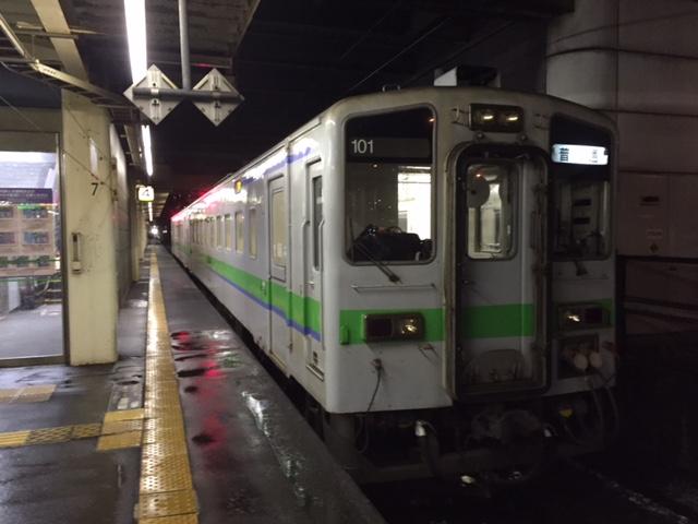 電車はダイヤが乱れてるらしいけど、気動車なら関係ないもんね!(ぉ