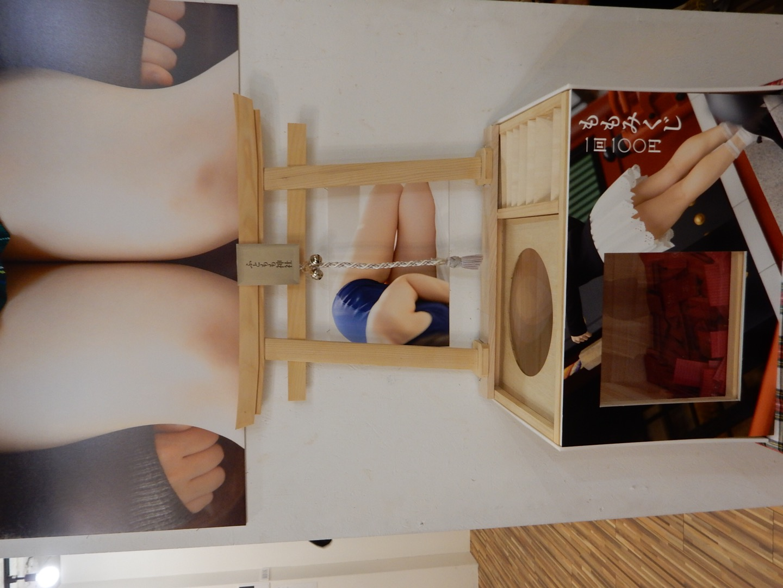 アート@「ふともも写真の世界展」(浅草橋)を見に行ってきた
