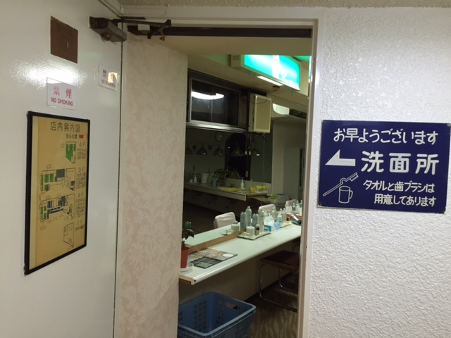 レトロ@阪急十三駅前の昭和レトロなサウナ「シャン」