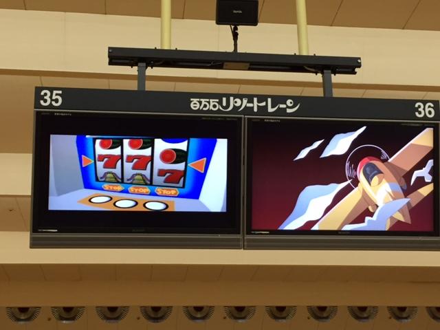 レトロ@加賀のボウリング場「百万石リゾートレーン」